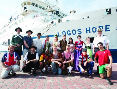 Llega a Uruguay biblioteca flotante