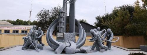 26 de abril Día Internacional de Recordación del Desastre de Chernóbil